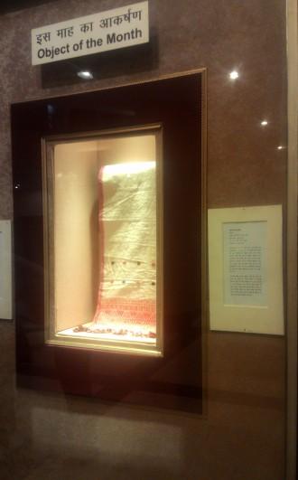 tongali (display) @National Museum, New Delhi.