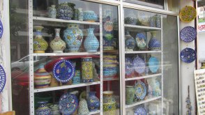 Shop display, Amer Road.